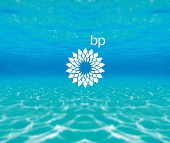 BP Dealer Conference